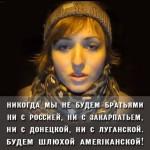Анастасия Дмитрук. Вторая серия