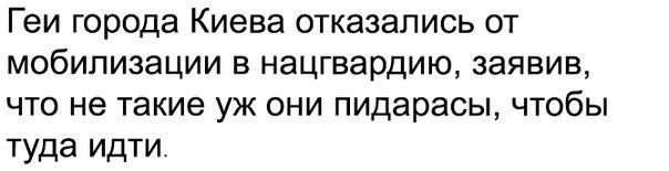gei-goroda-kieva