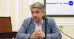 Когда утонет Украина?
