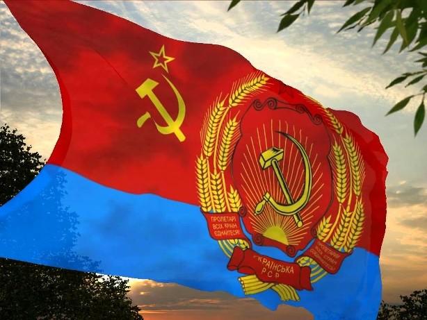 flag-ussr