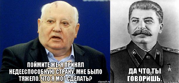 gorbachjov-stalin