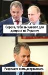 Вас вызывает Киев