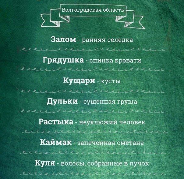 1-volgogradskaja-oblast