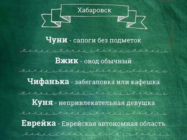 10-habarovsk