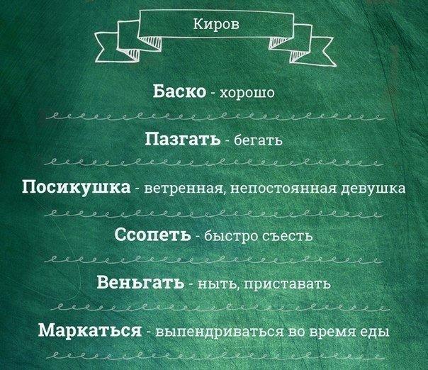 9-kirov