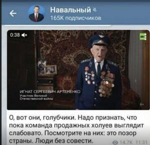 navalnyji
