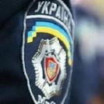 armija-ukrainy