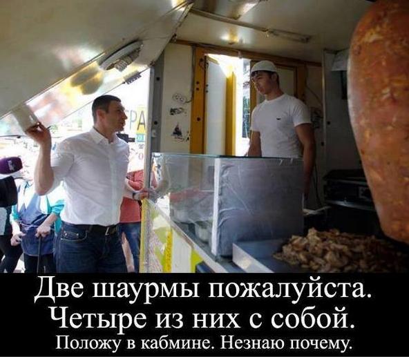 Идиот, но не по Достоевскому