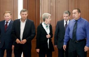 kontaktnaya-gruppa