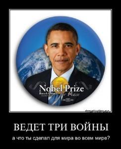 За что воюешь? За Украину?