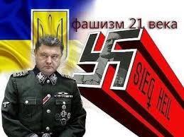 parashenko-fashist