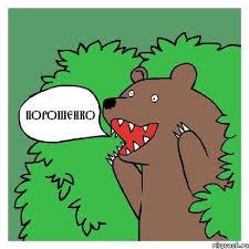 poroshenko-medved-i-matumba