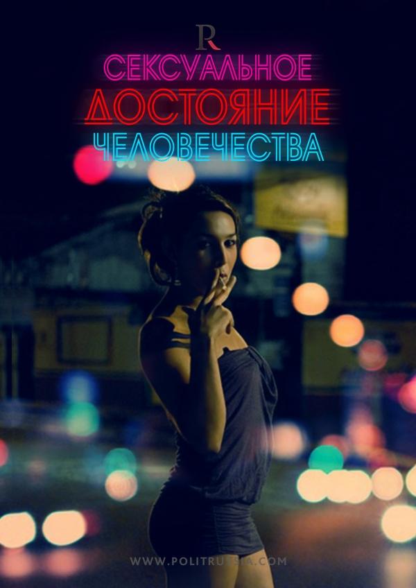 Проститутки Москвы с большой грудью: грудастые шлюхи - Москва