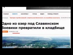 Смердящие СМИ Украины