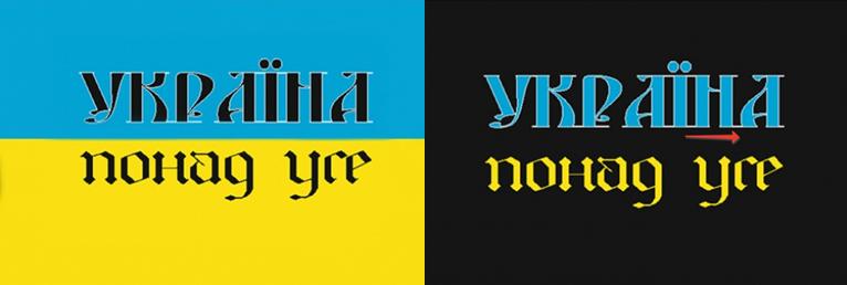 ukraina-ponad-use
