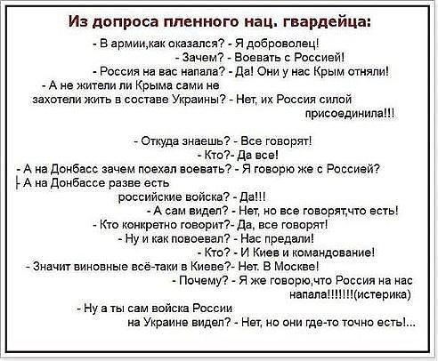 za-chto-vojuesh-za-ukrainu