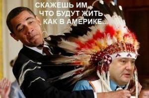 zhidki-stul-fashizma-2